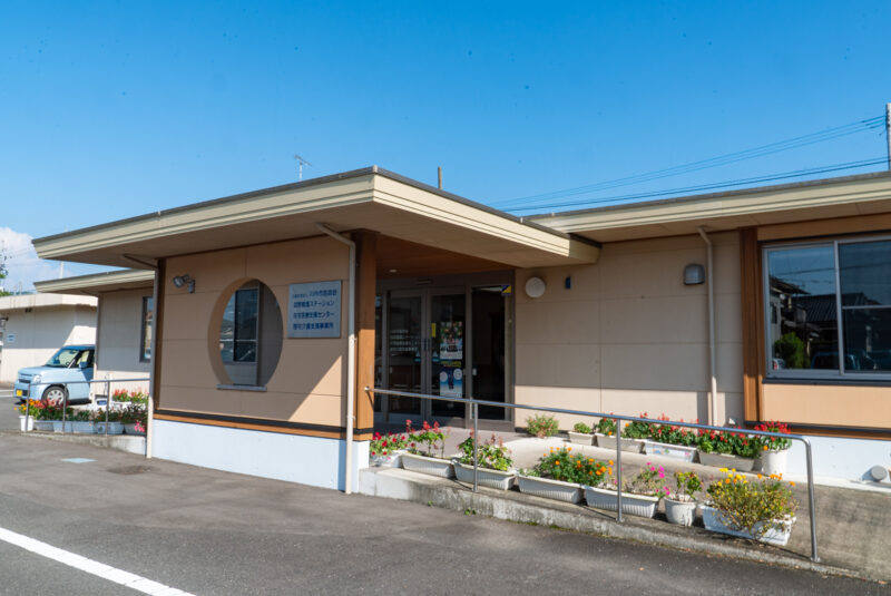 川内市医師会訪問看護ステーション外観